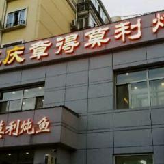 Wang Qing Zhang De Mo Li Dun Yu User Photo