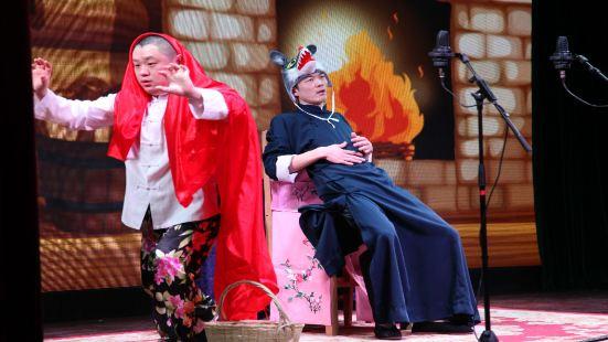 上海品歡相聲會館週末歡樂專場