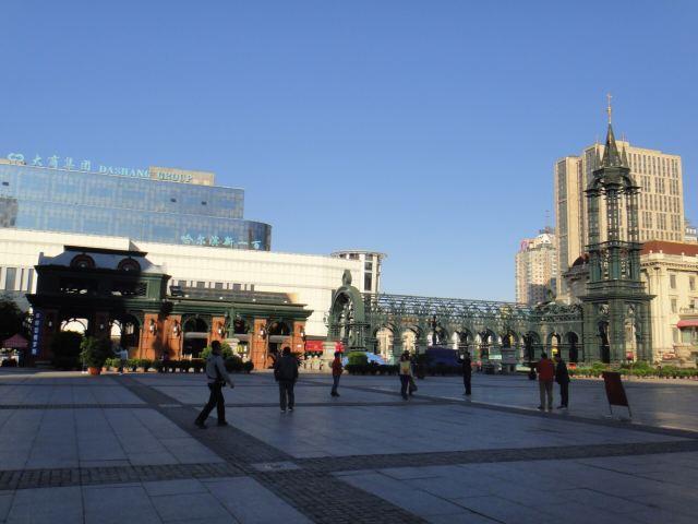 Zhaolin Street