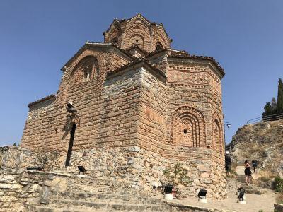 Sveti jovan Church