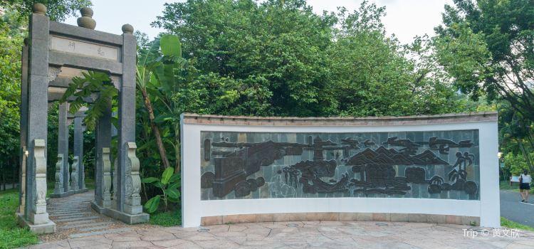 Shenzhen International Garden and Flower Expo Park3