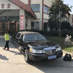 海旺弘亞溫泉大酒店用戶圖片