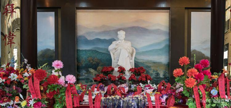 마오쩌둥기념원3