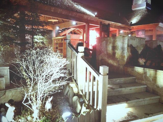 Hanna Mountain Hot Springs Resort