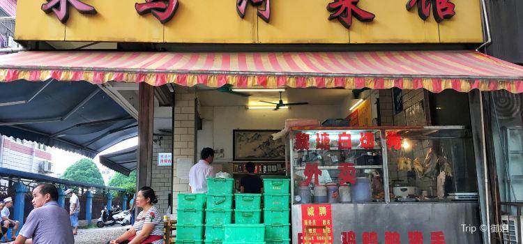 Mi Ma He ( Zhu Tang Road Main Branch)