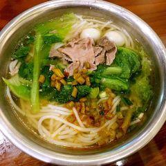 QingYun Tang Fen User Photo