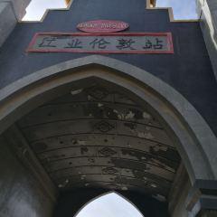 Zhengzhou Century Happy Garden User Photo