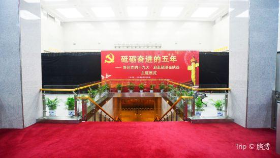 唐代壁畫珍品館