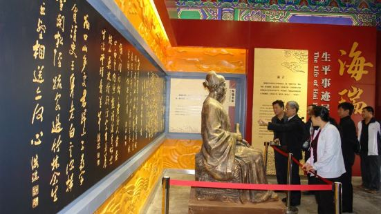 """Mirror Mirror Zhaolian"" Ming Dynasty Anti-corruption and Honest Historical and Cultural Park"