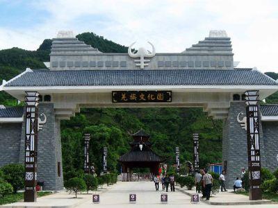Ancient Shu Culture Tourism Industry Demonstration Park