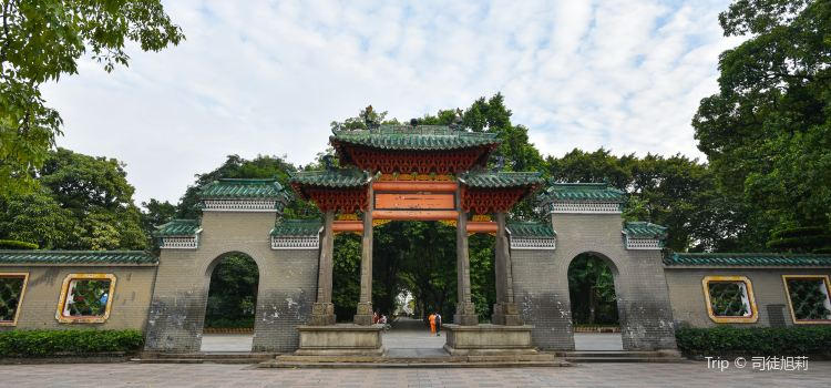Foshan Zhongshan Park2