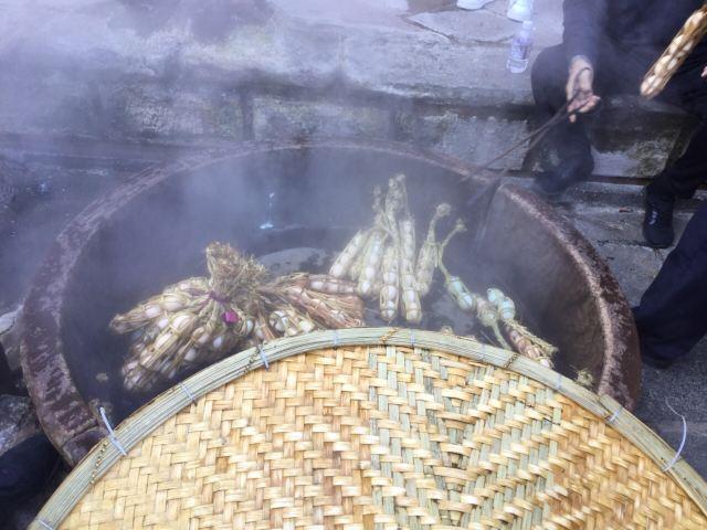 熱海大滾鍋