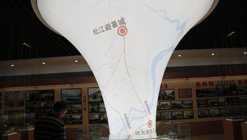 Gongjiao Museum