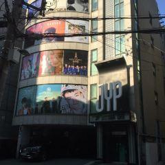 JYP엔터테인먼트 여행 사진