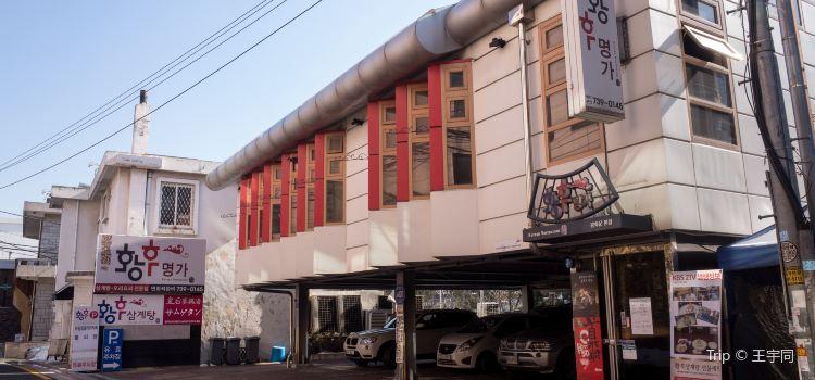 Queen's Ginseng Chicken Soup (Gwanghwamun Main Store)