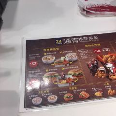 KFC ( Yu Jing Wen Hua ) User Photo