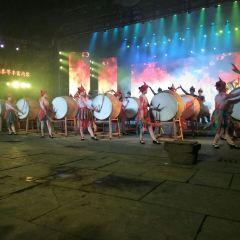 <변성>대형삼림극장공연 여행 사진