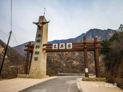 Heiyu Mystery Gorge Ticket Office
