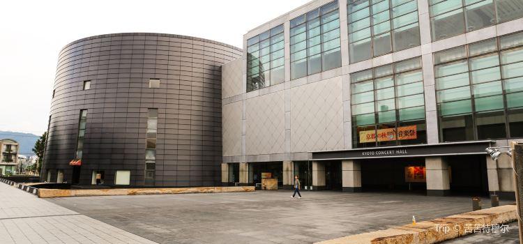 京都音樂廳1