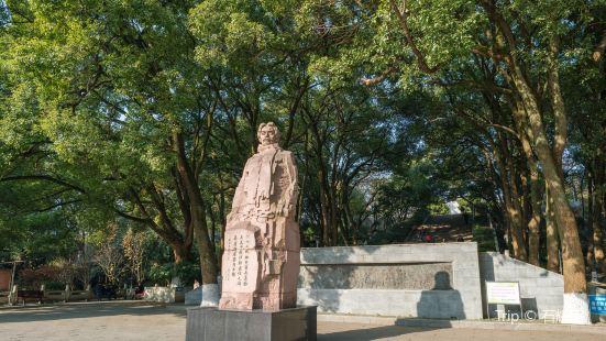 홍산 공원
