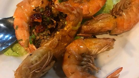 Mandarin Chinese Restaurant