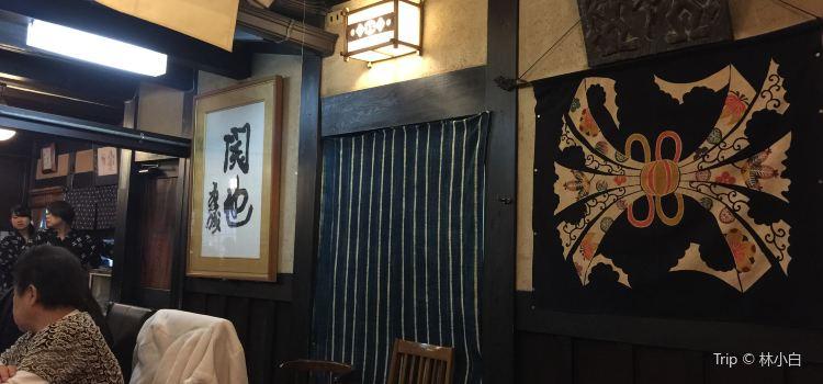 Junidanya Hanamikoji3