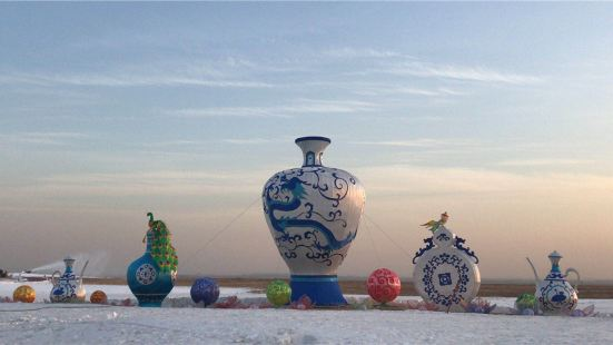 第二屆呼和塔拉冰雪體育旅遊文化節