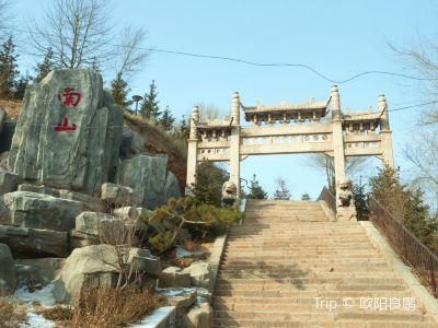 西寧南山公園