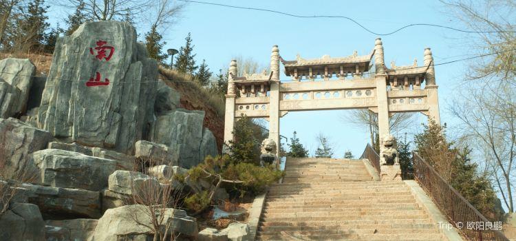 Xining Nanshan Park
