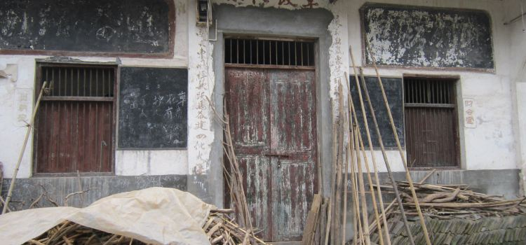 Xiaoxi Ancient Town2
