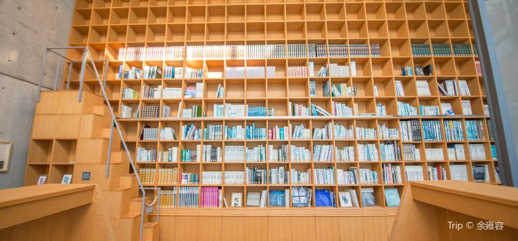 Watanabe Junichi Museum of Literature1