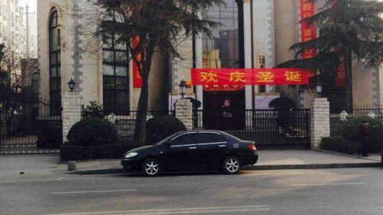 Xi'an Yanta Christianity Jingxin Church