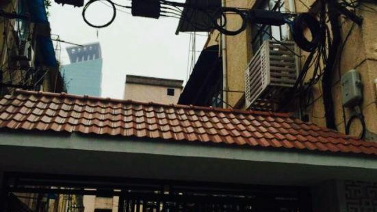 Wenkezheng Former Residence (East Gate)