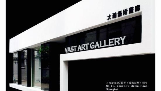 大瀚藝術畫廊