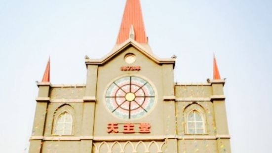 Jiahoutuan Cathedral