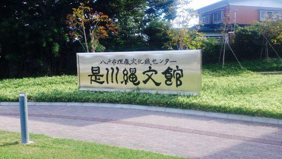 Korekawa Archaeological Museum