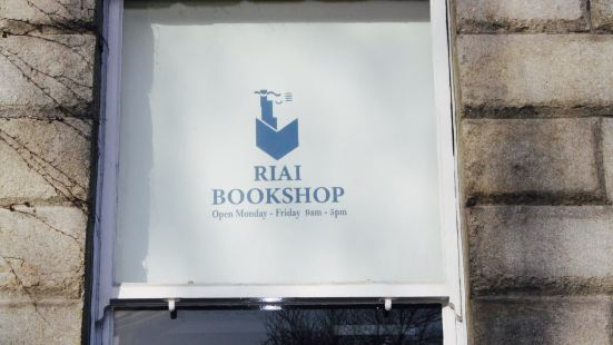 RIAI Headquarters
