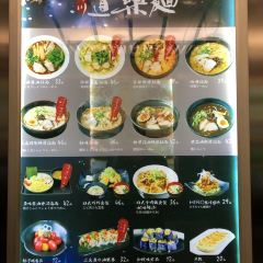 Hu Yue · Ge Peng Cuisine( Lakeside ) User Photo