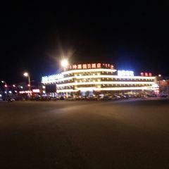 武川冰雪嘉年華用戶圖片