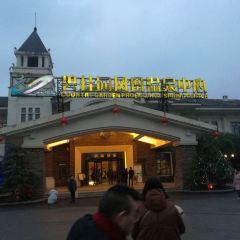 咸寧溫泉用戶圖片