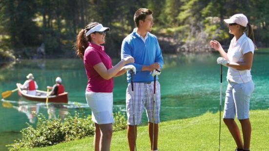The Fairmont Jasper Park Lodge Golf Club