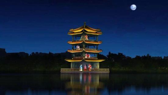 華陽湖生態濕地公園