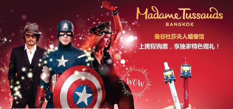 Madame Tussauds Bangkok3
