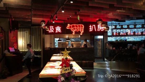 Ji Shi Ba Fang ( Hangzhou Plaza )