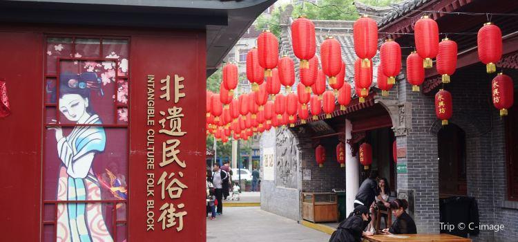 Yongxing Lane3