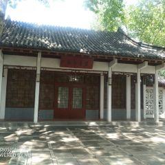 Jinan Zhongshan Park User Photo