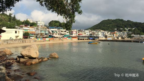 Lamma Fisherfolks' Village