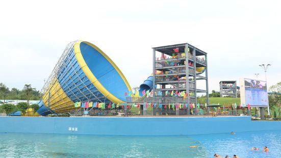Shijiledou Water Park