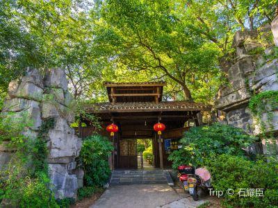 湖南民俗文化村