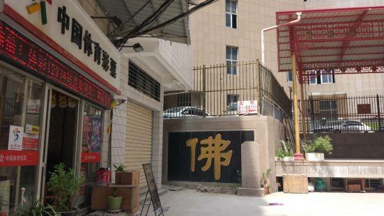 Shengjinghu Liangong